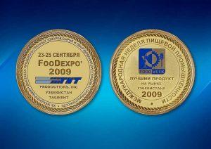 Сертификат Food Expo