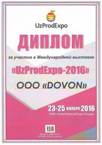UzProdExpo 2016